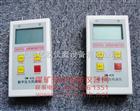 耐高温数字风速计|DW475|智能数字风压仪支持国产