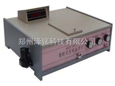 WGZ-100散射式光电浊度仪 饮用水散射式光电浊度仪 制药工业散射式光电浊度仪