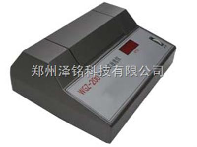 WGZ-200散射式浊度仪 食品加工业散射式浊度仪 工业废水浊度仪