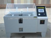 JW-90-ES进口盐雾腐蚀试验箱