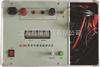 智能回路电阻测试仪 JD-100A/200A
