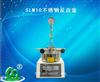 SLM10不锈钢反应釜