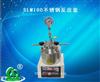 SLM100不锈钢反应釜