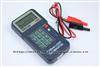 Prova1004-20 mA程控校正器