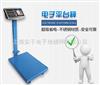 TCS钰恒台秤,600 kg带打印功能电子台称