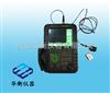 美泰MUT500B美泰MUT500B超声波探伤仪