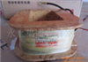 MZD1-300A制动电磁铁线圈