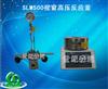 SLM500视窗高压反应釜