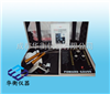 VR5000VR5000地下金属探测仪