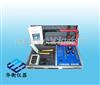 VR6000VR6000地下金属探测仪