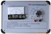 FZY-3型FZY-3矿用杂散电流测定仪*