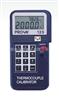 Prova125溫度校正器