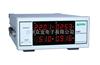 PF9800智能电量测量仪(紧凑型)