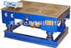 混凝土磁力振动台|混凝土振动台(厂家价格)