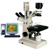 倒置生物显微镜XSP-15CE|生物显微镜价格|倒置生物显微镜价格-绘统光学
