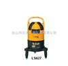CL94-LS627高精度激光自动安平标线仪 国产