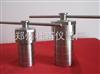 HCF-21新型水热合成釜