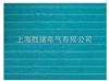 上海绝缘垫胶板绝缘垫胶板厂家