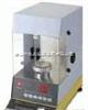 R866-QBZY1全自动界面张力仪/表面张力仪(铂金板法(或铂金环法、铂金马镫形法)
