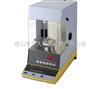 R866-QBZY2全自动表面张力仪/界面张力仪(白金板法或铂金环法)