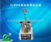 SLM500催化加氢反应釜
