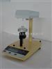 R866-BZYA便携式自动表面张力仪