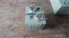防爆照明配电箱(带防爆声光报警器)