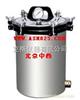 M128454不锈钢手提式压力蒸汽灭菌器报价