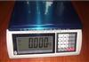 JW镇江电子计重秤【15kg电子计重秤精度0.5g】