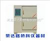 混凝土標準養護箱(廠家報價)