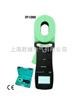 DY1000/DY1100/DY1200数字式钳型接地电阻测试仪