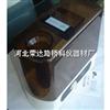混凝土養護箱加濕器(廠家直銷價格)