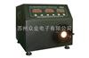 SLS-5000/SLG-1000標準亮度源