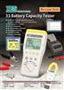 TES33電池測試儀