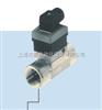8030型寶德BURKERT流量傳感器/S030型黃銅接頭