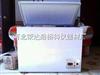 低温试验箱/冷冻试验箱/DW-40低温试验箱(厂家价格)