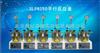 SLP6250平行反应器/平行反应釜