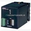 ND210-02-003ND210-02-003信号变送器