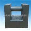 HZ铸铁砝码,5公斤铸铁砝码,北京5公斤M1等级砝码价格(砝码厂家)