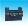 HZ5公斤铸铁砝码,北京5千克铸铁砝码,5kg标准砝码售价