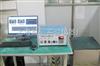 YSZD-DYTF四度空间振动试验台