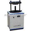供应电动脱模器|多功能电动脱模器|液压电动脱模器(厂家价格)
