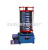 ZBSX-92A型震击式标准振筛机|震摆仪|电动振筛机