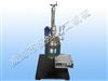 不锈钢微型电加热反应釜