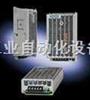 南海代理德国西门子S7-200CN可编程序控制器