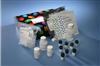 鸡神经胶质纤维酸性蛋白ELISA试剂盒