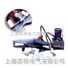 DWP液压弯排机生产厂家