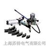 SDW手、电两用弯管机