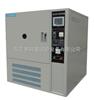 KW-XD-500氙灯耐候老化试验箱