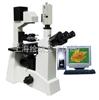 倒置生物显微镜XSP-20CE|生物显微镜价格|北京生物显微镜-绘统光学厂